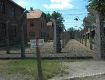 Oświecim. Hitlerowski Obóz Koncentracyjny (fot. Piotr Wojtaszek)